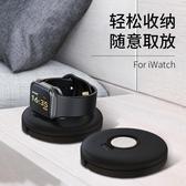 PZOZ蘋果手表充電器支架apple watch無線充電座iwatch5/4/3/2/1代充電架底座配件 雙十二全館免運