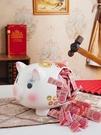 存錢罐 豬存錢罐只進不出大容量大人用家用兒童男儲蓄罐女可愛可存不可取【快速出貨八折下殺】