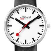 4.2cm大錶面腕錶 Mondaine 瑞士國鐵錶