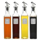 防漏加厚玻璃油醋醬香油瓶調味料瓶大中小號油壺家用套裝創意油壺【蘇迪蔓】