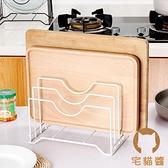 多層鐵藝菜板架砧板架案板收納廚房置物架用品【宅貓醬】