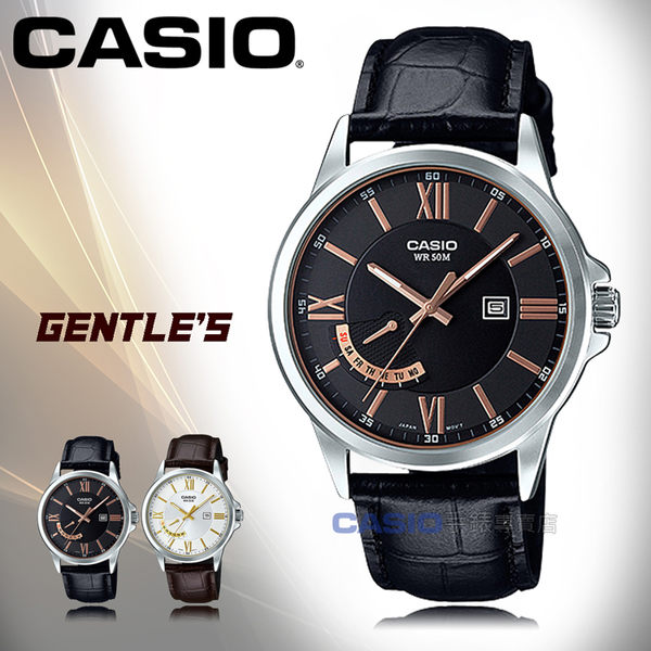 CASIO 卡西歐 手錶專賣店 MTP-E125L-1A 男錶 真皮指針錶帶  防水 全新品 保固一年