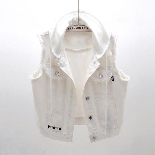 牛仔馬甲 2020新款韓版百搭連帽牛仔馬甲女夏短款白色無袖背心馬甲坎肩上衣-Ballet朵朵