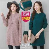 【五折價$480】糖罐子鋸齒紋長版羅紋針織上衣→現貨【E52375】