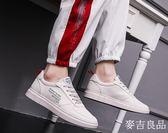帆布鞋 新款冬季網紅小白鞋男鞋子韓版潮流男生百搭潮鞋帆布休閑板鞋