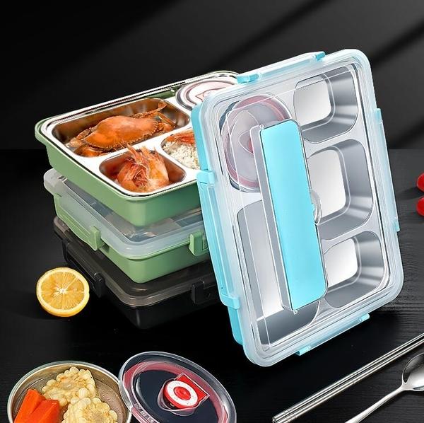 便當盒 304不銹鋼保溫飯盒學生上班族便攜分隔型餐具餐盤便當盒套裝餐盒【快速出貨八折搶購】