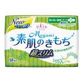 日本大王elis愛麗思 輕爽零感日用超薄蝶翼27cm(18片/包)