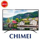 奇美光學板材 10bit高漸層顯技術面板 支援4K升頻優化 HDMI2.0 可自由安裝APK。