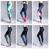 瑜伽褲女印花健身速干緊身彈力褲春夏季大碼薄款七分褲高腰九分褲