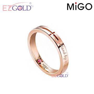 MiGO鋼飾♥相伴♥鋼飾戒指(女)