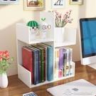 小書架簡易桌上宿舍學生用辦公桌書桌面置物架收納簡約現代省空間【618店長推薦】