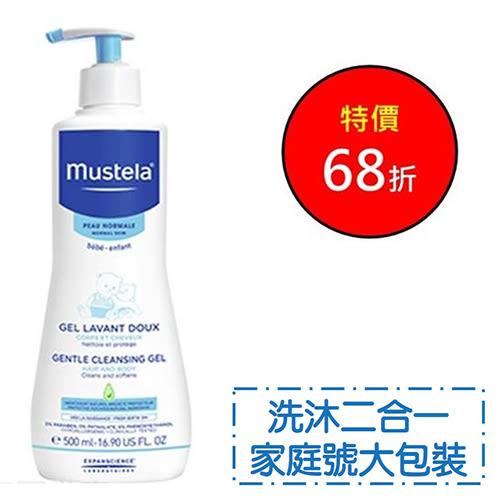 【Mustela 慕之恬廊】慕之幼多慕雙潔乳(500ml) 新包裝!!
