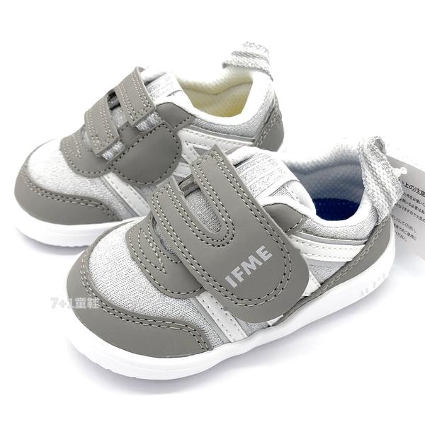 《7+1童鞋》日本 IFME 透氣 魔鬼氈 寶寶機能鞋 學步鞋 D424 灰色