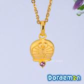 哆啦a夢Doraemon-戀愛運哆啦-黃金墜子