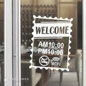【ARDENNES】營業時間貼 / 開店時間 / 店面、公共場所 防水貼紙  PCT026郵票框框