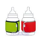 義大利Nuvita奶瓶加溫/保温帶(車充用)【綠色/紅色】[衛立兒生活館]