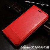蘋果6/6S大紅色手機皮套 iPhone6plus創意拼接純紅色翻蓋皮套艾美時尚衣櫥