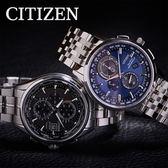 【公司貨保固】CITIZEN AT8110-61L 光動能電波錶 熱賣中! 藍色