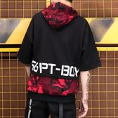 嘻哈寬鬆迷彩連帽短袖T恤男五分半袖