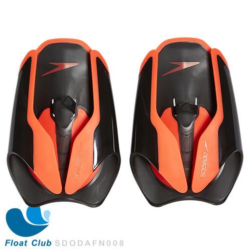 Speedo - 成人競技型划手板 Fastskin 黑