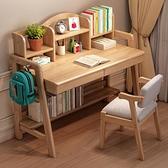 電腦桌 帶書架兒童家用簡約中小學生學習寫字桌臥室電腦桌 阿宅便利店
