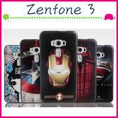 Asus Zenfone3 ZE520KL 5.2吋 立體浮雕系列手機套 彩繪保護殼 可愛背蓋 個性塗鴉保護套 插畫手機殼