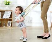 學步帶 嬰兒學步帶四季通用防摔防勒嬰幼兒童寶寶安全學走路小孩透氣 俏女孩
