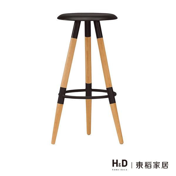 席貝兒吧椅(黑)﹝18CM/526-7﹞/ H&D東稻家居
