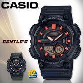 CASIO 卡西歐 手錶專賣店 國隆 AEQ-110W-1A2 雙顯男錶 樹脂錶帶 黑X橘色錶面 防水100米 AEQ-110W