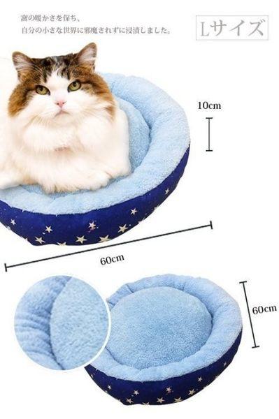 *WANG*寵喵樂《宇宙星星飛碟窩 L號》絨毛材質保暖/睡窩/睡床