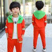 童裝男童秋裝套裝2018新款兒童洋氣男孩運動中大童兩件套韓版潮衣