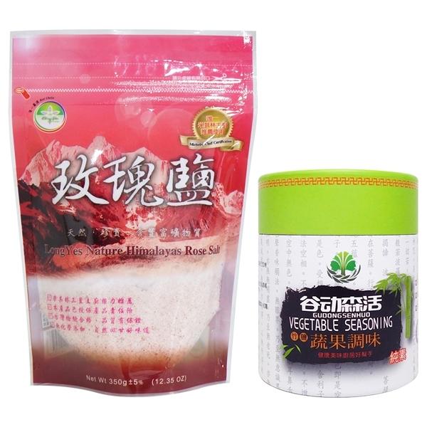 竹鹽蔬果調味粉150g/罐+喜馬拉雅山玫瑰鹽(細鹽)350g/包