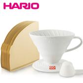 【日本 HARIO】1-2人份 有田燒陶瓷濾杯+無漂白01濾紙100張