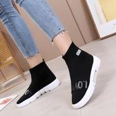 襪子鞋女秋季新款百搭韓版高筒彈力針織高筒休閒鞋 春季上新
