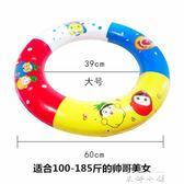 成人兒童泡沫游泳圈免充氣實心泡沫泳圈救生圈實心泡沫浮圈腋下圈  米娜小鋪