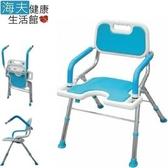 【海夫健康生活館】晉宇 收合式 扶手可掀 洗澡椅(JY-311)