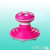 按摩器迷你按摩器微型女性靜音便攜式小型充電型振動震動簡易攜 春季特賣