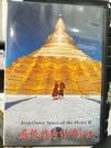 挖寶二手片-P17-159-正版DVD-其他【尋根探源話佛教2】-NHK宗教類(直購價