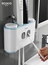 牙刷置物架免打孔漱口刷牙杯掛墻式衛生間吸壁式壁掛牙具牙缸套裝