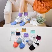 新款 韓版素色小清新圓點拼色全棉女中筒襪棉襪 襪子《小師妹》yf657
