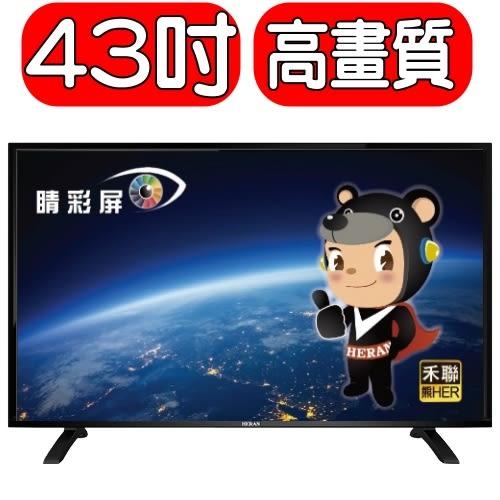 HERAN禾聯【HD-43DFB】43吋電視