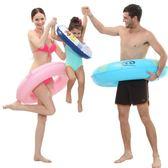 諾澳 親子游泳圈套裝男女兒童成人充氣救生圈腋下圈浮圈 3件套igo 衣櫥の秘密