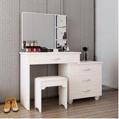 梳妝台 現代簡約臥室梳妝台白色高檔可伸縮迷妳化妝桌梳妝桌化妝台 曼慕衣櫃 JD