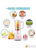 美的榨汁機家用水果小型全自動果蔬多功能炸果汁料理機便攜榨汁杯 220V 雅楓居