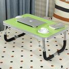 筆記本電腦桌折疊桌床上用書桌懶人桌小桌子大學生宿舍簡易學習桌SSJJG【時尚家居館】