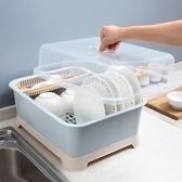 碗架 居家家帶蓋碗碟架放碗架收納盒瀝水架裝碗筷收納箱廚房碗櫃置物架jy【全館免運】