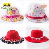 【雙十二】狂歡出游嬰兒帽子遮陽帽春秋女寶寶太陽帽全棉兒童帽子漁夫盆帽   易貨居