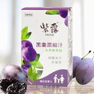 三多 紫露黑棗濃縮汁棗精330g (2入...