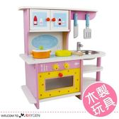 兒童辦家家酒木製廚房組 灶台玩具【現貨+預購】