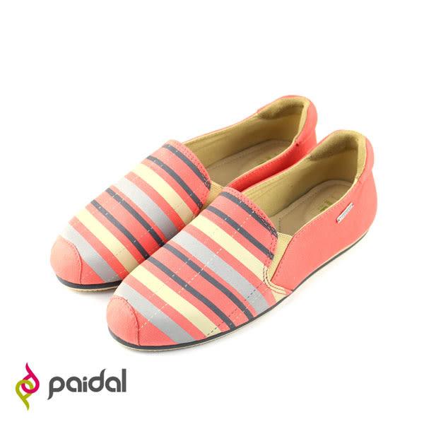 Paidal 絢麗花繪條紋平底休閒鞋-淺灰粉